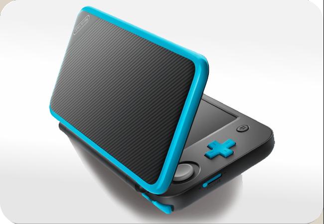 New Nintendo 2DS XL - Duża wydajność procesora