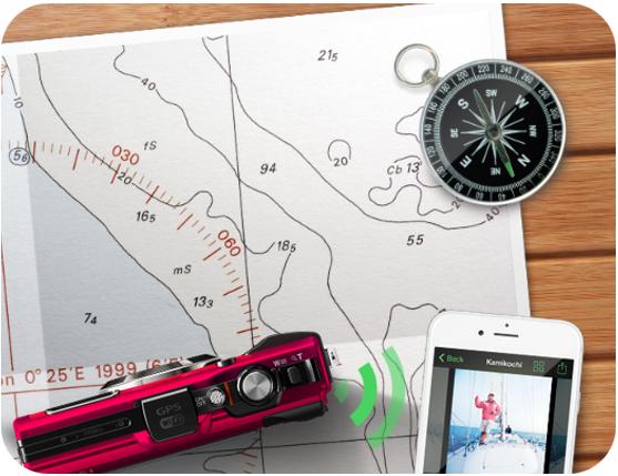 Olympus TG-4 - moduł GPS